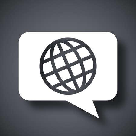 Vector choose or change language icon