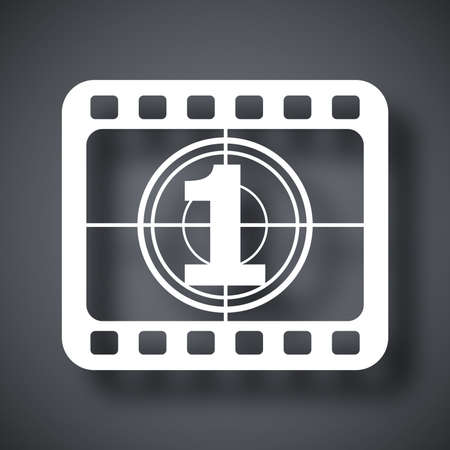 photo strip: Vector film strip icon