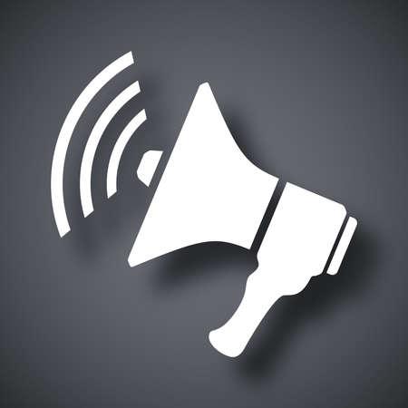 dictate: Vector loudspeaker icon