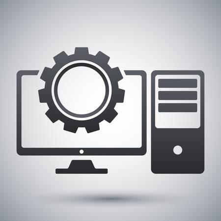 icono ordenador: icono de la configuración del equipo, vector