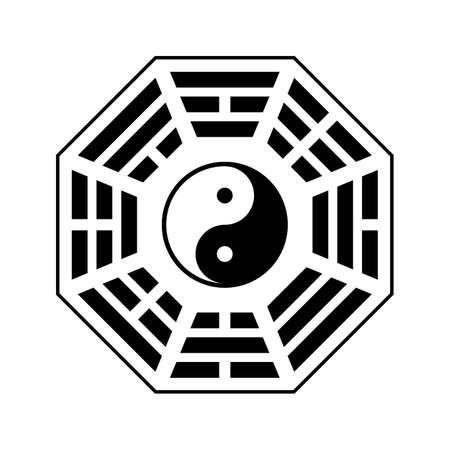 """Vector Yin et le symbole yang. Moderne symbole yin-yang isolé sur fond blanc. Roi Wen """"Plus tard Heaven"""" bagua arrangement"""