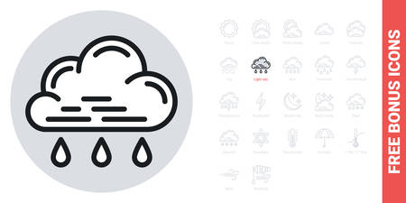 Light or small rain or drizzle icon for weather forecast application or widget. Cloud with raindrops. Simple black and white version. Contains free bonus icons kit