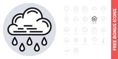 Heavy rain, shower or downpour icon for weather forecast application or widget. Cloud with raindrops. Simple black and white version. Contains free bonus icons kit