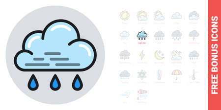Light or small rain or drizzle icon for weather forecast application or widget. Cloud with raindrops. Simple color version. Contains free bonus icons kit