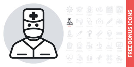 Doctor icon. Man in medical mask, medical gown and doctor's hat. Simple black and white version. Contains free bonus icons kit Ilustracja