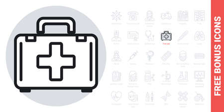 First aid, help or doctor bag icon. Simple black and white version. Contains free bonus icons kit