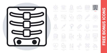 X-ray icon. Simple black and white version. Contains free bonus icons kit 向量圖像