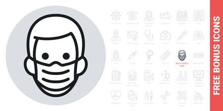Man in medical face protection mask. Protective surgical mask icon. Simple black and white version. Contains free bonus icons kit