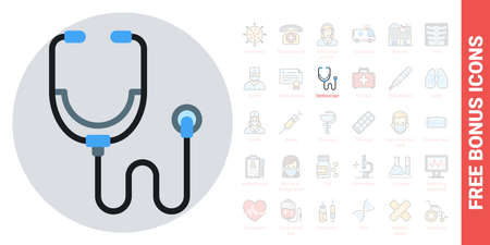 Stethoscope icon. Simple color version. Contains free bonus icons kit