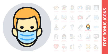 Man in medical face protection mask. Protective surgical mask icon. Simple color version. Contains free bonus icons kit 向量圖像