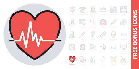 Cardiogram icon. Heart shape with pulse. Simple color version. Contains free bonus icons kit