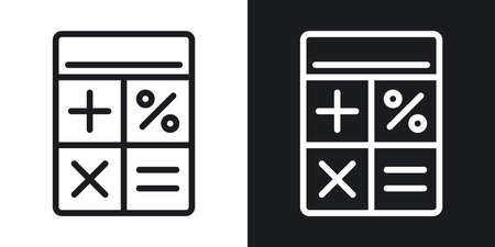 Calculator icon. Simple two-tone vector illustration on black and white background