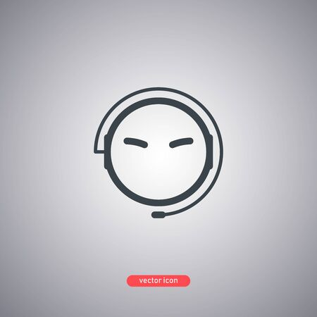 Support service icon isolated on a gray background. Strict lines. Vector illustration.