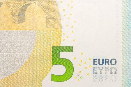 zone euro: d�tail de cinq nouveaux billets en euros arri�re c�t�, la monnaie de la zone euro Banque d'images