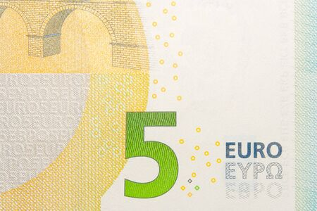 eurozone: detail of new five euro banknote back side, euro-zone currency