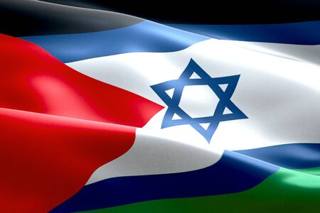 israel flag inside of palestine flag gaza strip waving texture fabric background, crisis of israel and islam palestine, union peace concept Stock Photo