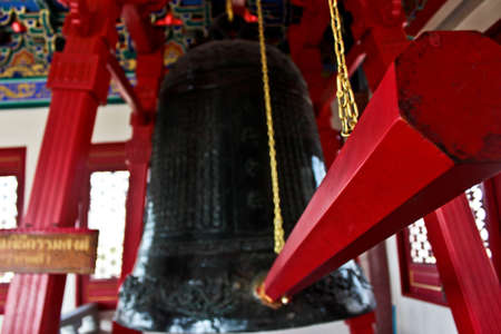 Chinese temple bell in Thailand Stock Photo - 7421797