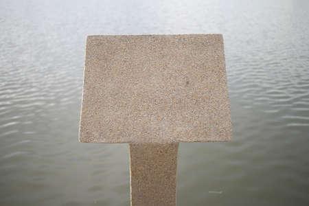 dais: Stone podium.