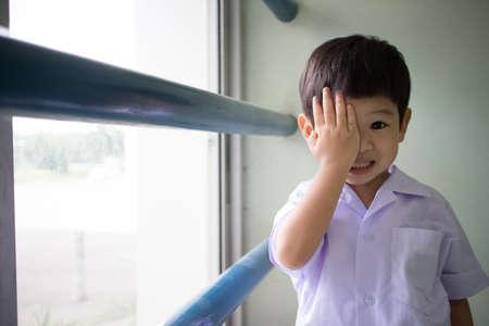 Child window view photo