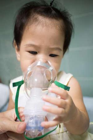 Baby nebulizer photo