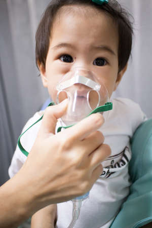 Baby nebulizer photo