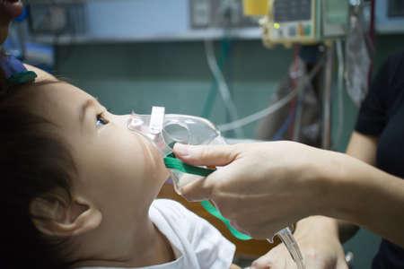 Baby nebulizer