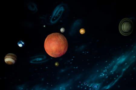 planetarium Stock Photo