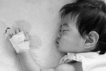 saline baby 免版税图像 - 29676294