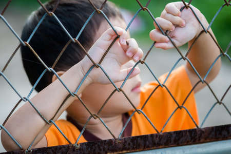 Child cage Stock Photo