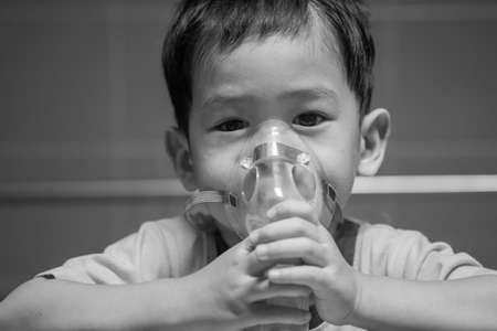 Child Nebulizer photo