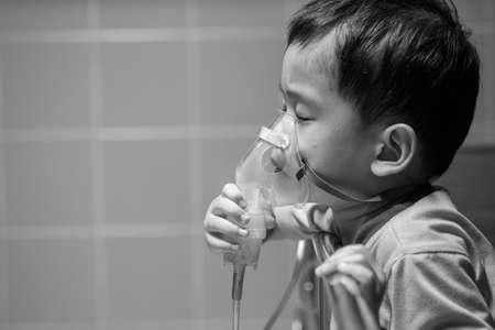 Child Nebulizer