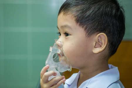 Child Nebulizer 免版税图像 - 33127917
