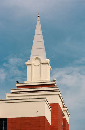Singapore-02 APR 2019:The Church of Jesus Christ of Latter tower in Singapore Editorial