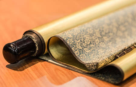 Chinese traditional silk scroll closeup macro view