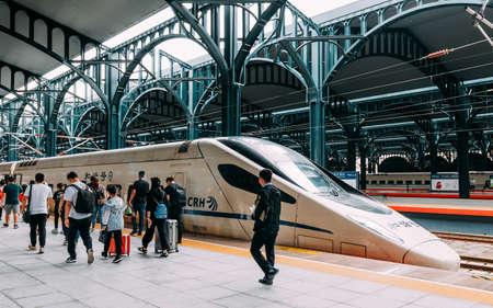 Heilongjiang, Harbin - 15 AUG 2019: passenger on Harbin new railway station platform