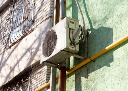 air conditioning outside the house Stock Photo