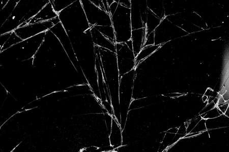 abstract background of broken glass Reklamní fotografie