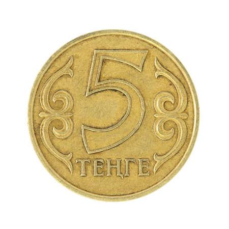 Five Kazakh money isolated on white background