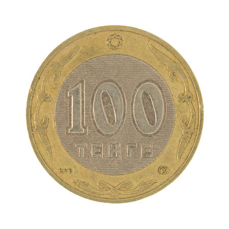 one hundred Kazakh money isolated on white background Stock Photo