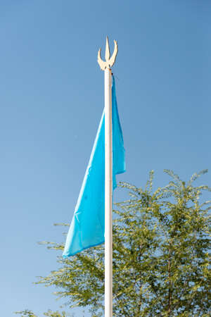 blue flag in school Stockfoto