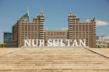 Nur-Sultan, Astana / Kazakhstan - June 13, 2019: Ministry of Commerce on the boulevard / main avenue in Nursultan / Astana