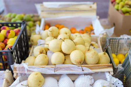 different fruits in the supermarket Reklamní fotografie