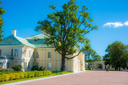 Oranienbaum St. Petersburg
