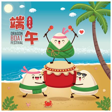 Vintage chinesische Reisknödel-Cartoon-Figur. Illustration des Drachenboot-Festivals (Bildunterschrift: Drachenboot-Festival, 5. Mai)