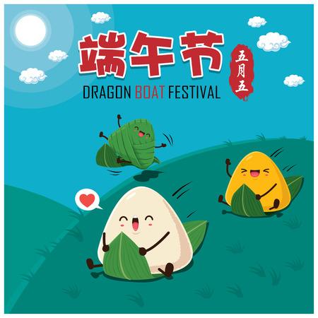 Personaje de dibujos animados de bolas de masa de arroz chino vintage. Ilustración del festival del barco del dragón (leyenda: festival del barco del dragón, 5 de mayo)