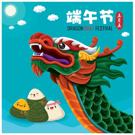 Vintage chinese rijst dumplings stripfiguur & drakenboot. Drakenbootfestival illustratie. (bijschrift: Drakenbootfestival, 5 mei)