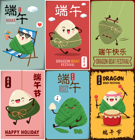 Vintage chinese rice dumplings cartoon character & dragon boat set. Dragon boat festival illustration.(caption: Dragon Boat festival, 5th day of may) Illustration