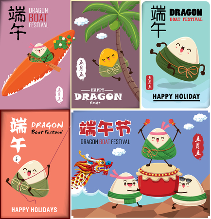 Vintage chinese rice dumplings cartoon character & dragon boat set. Dragon boat festival illustration.(caption: Dragon Boat festival, 5th day of may) Stock Illustratie