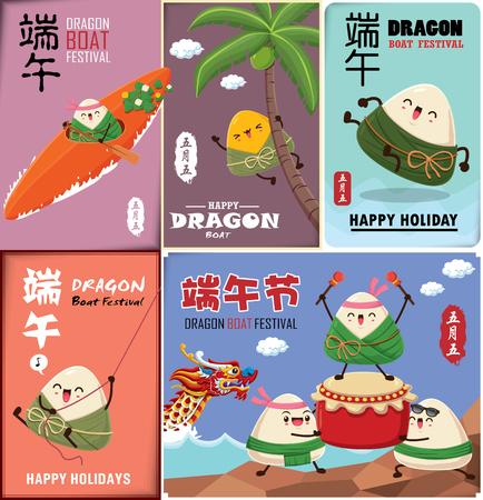 Vintage chinesische Reisknödel-Cartoon-Figur & Drachenboot-Set. Illustration des Drachenbootfestivals. (Beschriftung: Drachenbootfestival, 5. Mai)