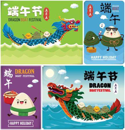 Vintage chinese rice dumplings cartoon character & dragon boat set. Dragon boat festival illustration.(caption: Dragon Boat festival, 5th day of may) 矢量图像